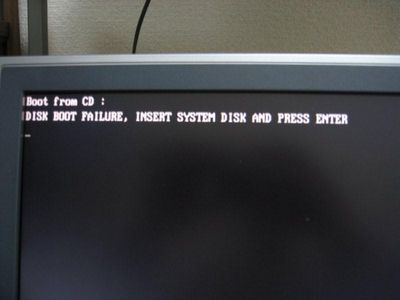 disk boot failure insert system disk press enter: